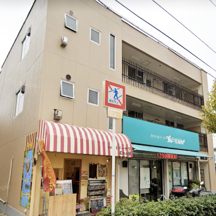 オレンジマンション池田